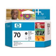 CAP IMPRIMARE PHOTO BLACK & LIGHT GREY NR.70 ORIGINAL HP DESIGNJET Z2100