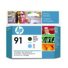 CAP IMPRIMARE MAGENTA & YELLOW NR.91 C9461A ORIGINAL HP DESIGNJET Z6100