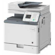 COPIATOR CANON COLOR IR C1225