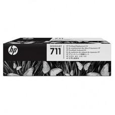 CAP IMPRIMARE NR711 C1Q10A ORIGINAL HP DESIGNJET T120