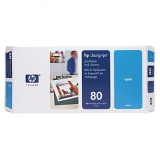 CAP IMPRIMARE & CLEANER CYAN NR80 C4821A ORIGINAL HP DESIGNJET 1050