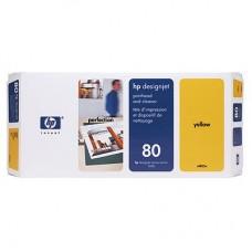 CAP IMPRIMARE & CLEANER YELLOW NR80 C4823A ORIGINAL HP DESIGNJET 1050