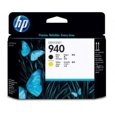 CAP IMPRIMARE BLACK & YELLOW NR940 C4900A ORIGINAL HP OFFICEJET PRO 8000