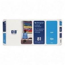 CAP IMPRIMARE & CLEANER DYE CYAN NR81 C4951A ORIGINAL HP DESIGNJET 5000