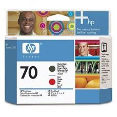 CAP IMPRIMARE MATTE BLACK & RED NR70 C9409A ORIGINAL HP DESIGNJET Z3200