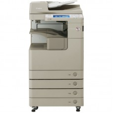 imageRUNNER ADVANCE 4225i plus Color Image Reader Unit-H1