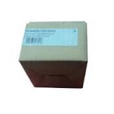 CAP IMPRIMARE 4YA4025-1401G002 ORIGINAL OKI ML182