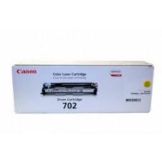 UNITATE CILINDRU YELLOW EP-702 -45000pg  ORIGINAL CANON LBP 5960